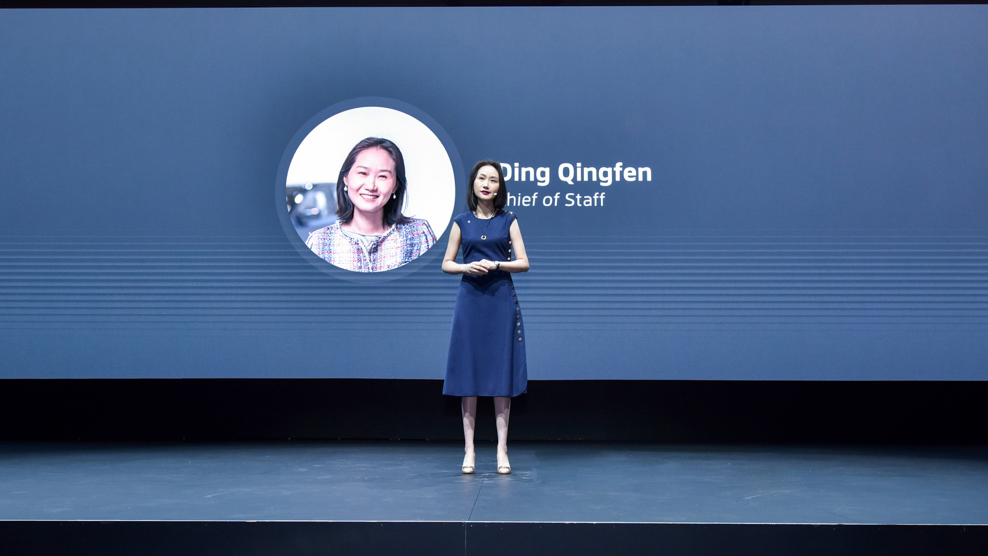 byton ces ding qingfen press conference